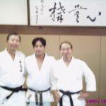 2-Treino na Universidade de Waseda, 2005