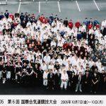Mundial de Chiba, 2005
